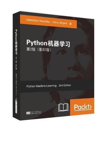 Python机器学习 第2版(影印版)