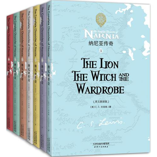The Complete Chronicles of Narnia:纳尼亚传奇(英文朗读版 套装共7册)