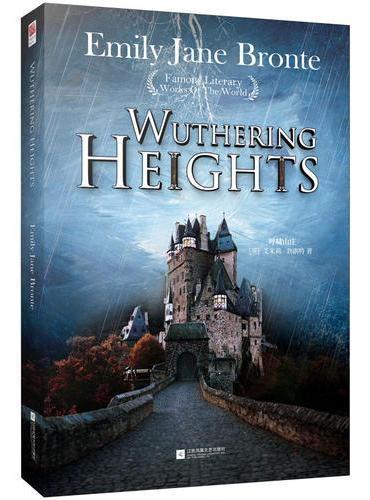 Wuthering Heights  呼啸山庄英文版(语文新课标课外阅读书目,国家教育部推荐读物)