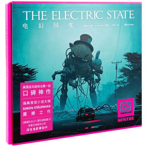 电幻国度(小女孩与机器人的末日朝圣之旅。《玩家一号》与《黑镜》的完美结合。画面惊艳、剧情烧脑的视觉小说。)