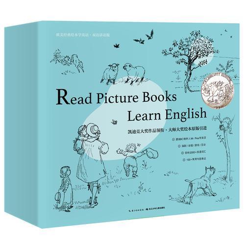 欧美经典绘本学英语(第2级):全10册(礼盒装)