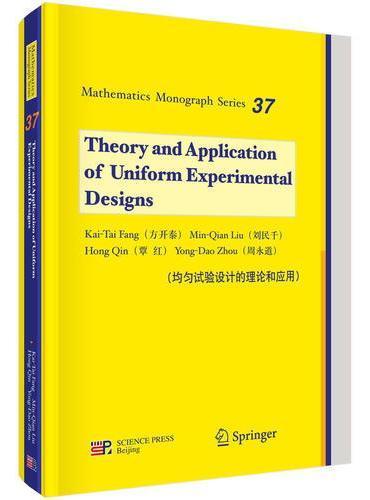 均匀试验设计的理论和应用(英文版)