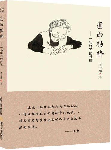 罔顾:非默诗选2014-2017