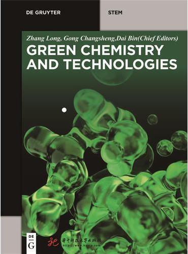 绿色化学与技术(Green Chemistry and Technologies)  (英文版)