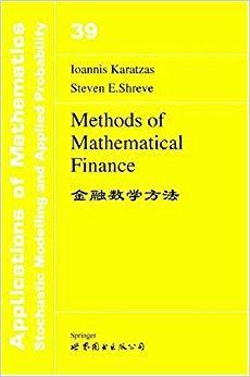 金融数学方法