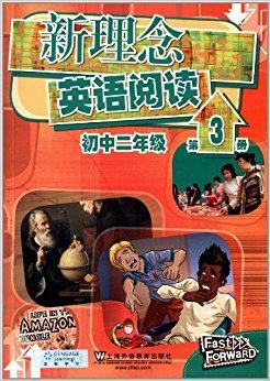 新理念英语阅读:初中2年级(第3册)