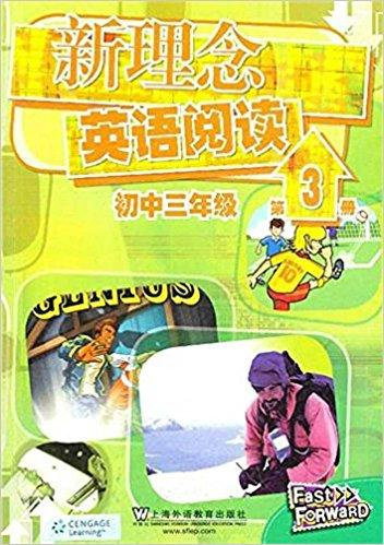 新理念英语阅读:初中3年级(第3册)