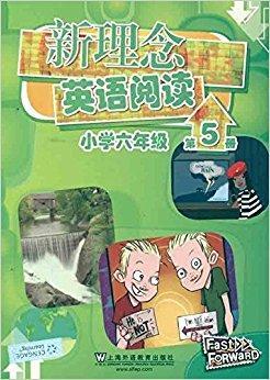 新理念英语阅读:小学6年级(第5册)