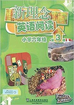新理念英语阅读:小学6年级(第3册)