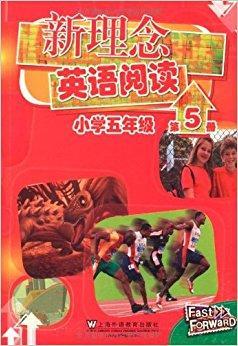 新理念英语阅读:小学5年级(第5册)