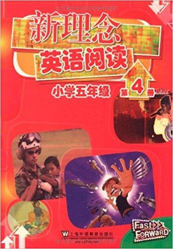 新理念英语阅读:小学5年级(第4册)