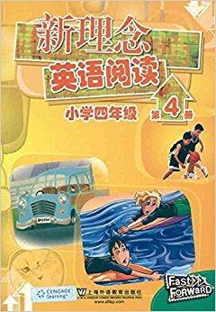 新理念英语阅读:小学4年级(第4册)