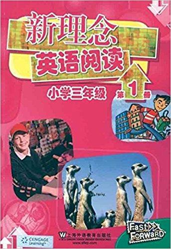 新理念英语阅读:小学3年级(第1册)