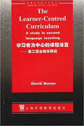 学习者为中心的课程设置:第二语言教学研究