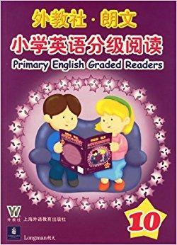 外教社?朗文小学英语分级阅读10(含CD)