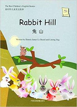 最好的儿童英文故事:兔山(CD版)