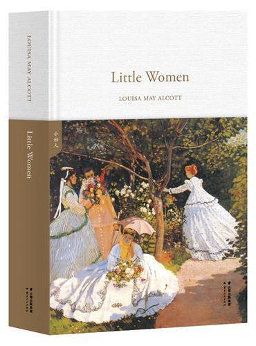 小妇人Little Women (全英文原版,世界经典英文名著文库,精装珍藏本)【果麦经典】