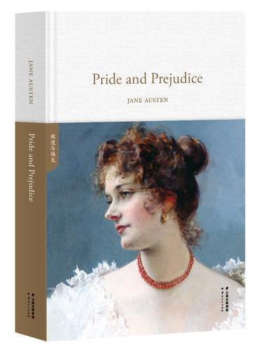 傲慢与偏见Pride and Prejudice (全英文原版,世界经典英文名著文库,精装珍藏本)【果麦经典】