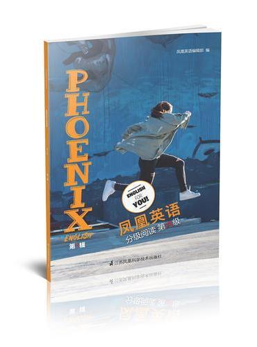 Phoenix English凤凰英语分级阅读第六级第3辑