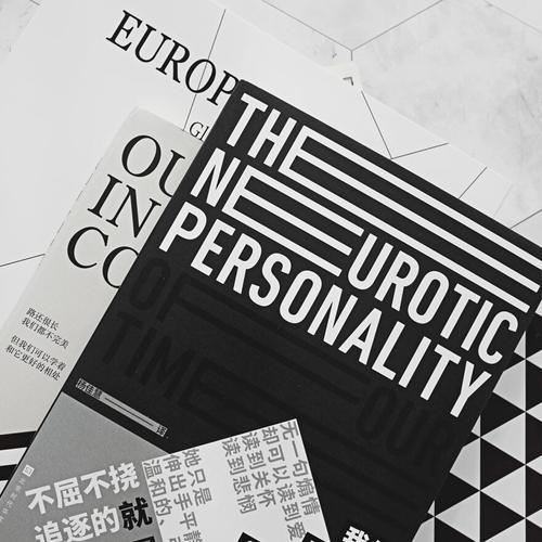 卡伦·霍妮经典心理学套装:我们内心的冲突+我们时代的神经症人格(套装全2册)