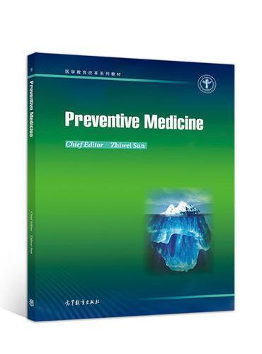 Preventive Medicine(预防医学)