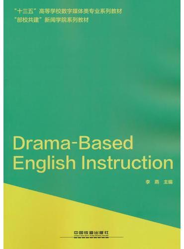 Drama-Based English Instruction