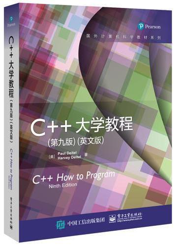 C++大学教程(第九版)(英文版)