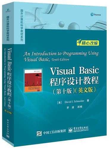 Visual Basic程序设计教程(第十版)(英文版)