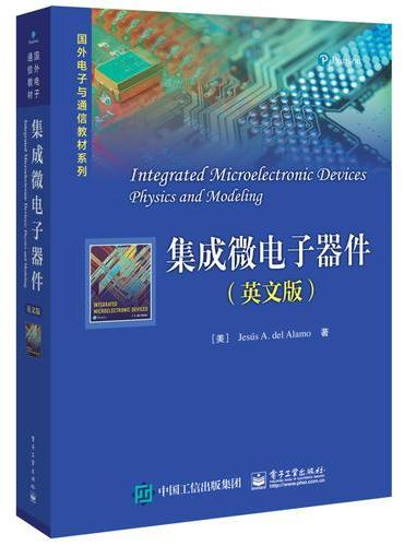 集成微电子器件(英文版)