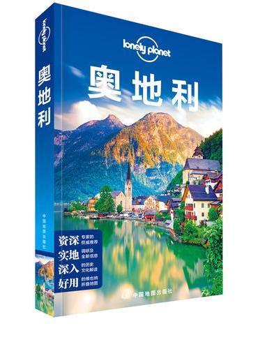 孤独星球Lonely Planet:奥地利