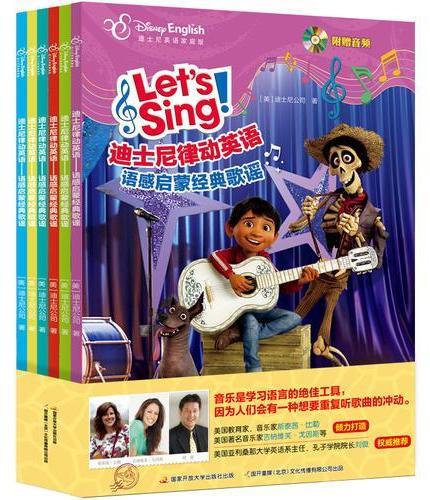 迪士尼律动英语 : 语感启蒙经典歌谣