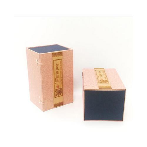 金瓶梅词话(2函21册)---中国古典小说六大名著