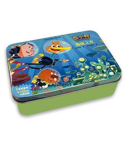 豆小鸭·海底之光 卡通全明星铁盒拼图