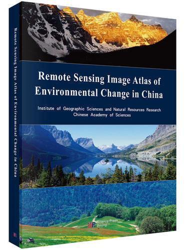 中国环境变化遥感影像图集(英文版)