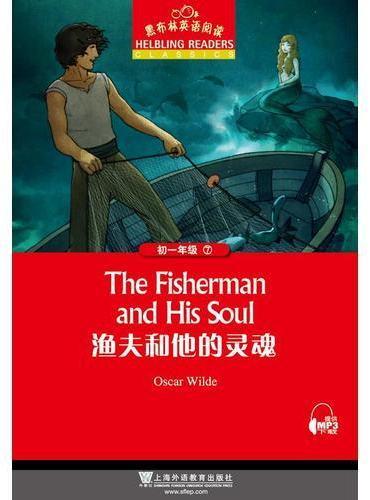 黑布林英语阅读 初一年级 7, 渔夫和他的灵魂(一书一码)