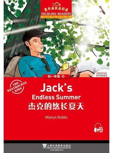 黑布林英语阅读 初一年级 11, 杰克的悠长夏天(一书一码)