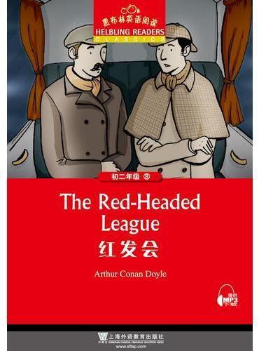 黑布林英语阅读 初二年级 8, 红发会(一书一码)