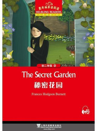 黑布林英语阅读 初二年级 9, 秘密花园(一书一码)