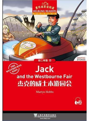 黑布林英语阅读 初二年级 11, 杰克的威士本游园会(一书一码)