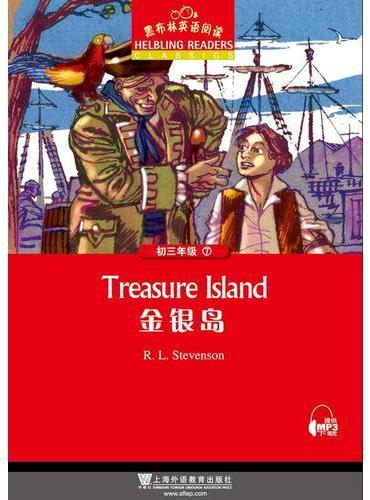 黑布林英语阅读 初三年级 7, 金银岛(一书一码)