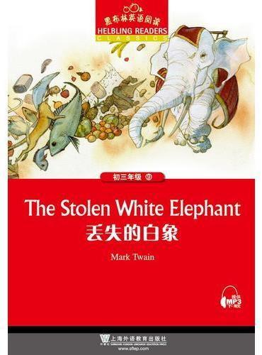 黑布林英语阅读 初三年级 9, 丢失的白象(一书一码)