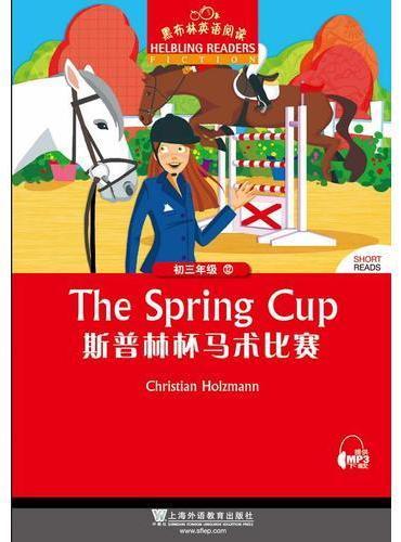 黑布林英语阅读 初三年级 12, 斯普林杯马术比赛(一书一码)