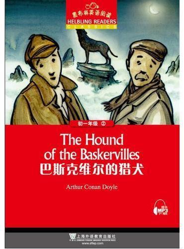 黑布林英语阅读 初一年级 2,巴斯克维尔的猎犬