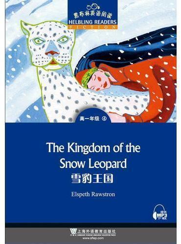 黑布林英语阅读 高一年级,4 雪豹王国