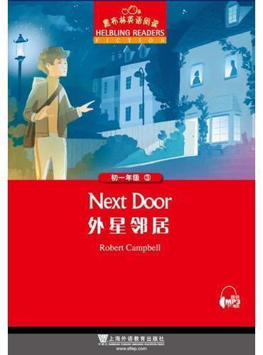 黑布林英语阅读 初一年级 3,外星邻居
