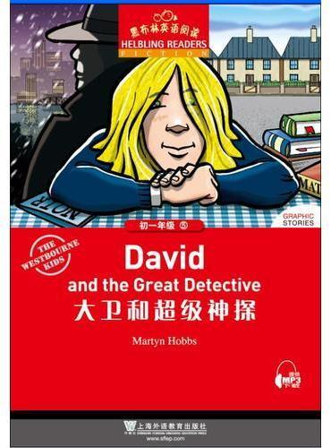 黑布林英语阅读 初一年级 5,大卫和超级神探