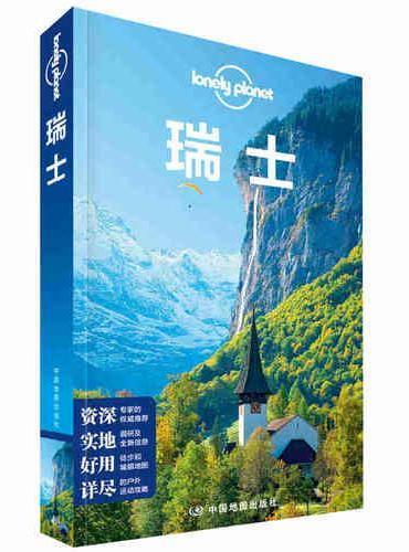 孤独星球Lonely Planet旅行指南系列-瑞士