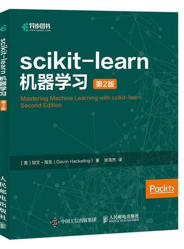 scikit-learn机器学习(第2版)