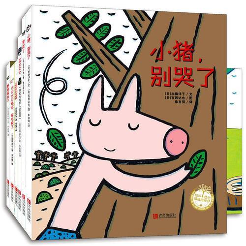 宫西达也绘本系列 第二辑(精装版 套装共6册) [3-8岁]