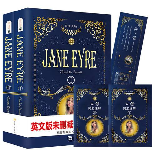 简爱英文原版 世界经典文学名著 振宇书虫